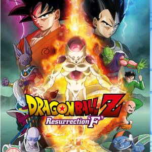 Dragon Ball Z The Movie: Resurrection of F Blu-ray