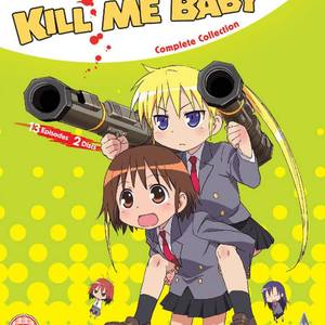 Kill Me Baby Collection