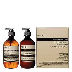 Aesop Resurrection Hand Cleanser and Balm Duet (Worth $142)