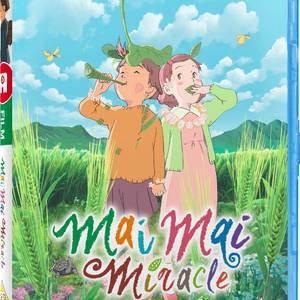 Mai Mai Miracle - Dual Format (Included DVD)