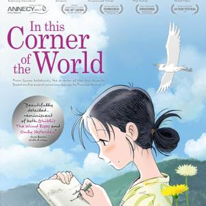 In This Corner Of The World Collector's Edition