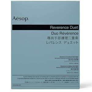 Aesop Reverence Exfoliating Duet
