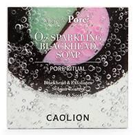 CAOLION COSMETICS Pore Blackhead 02 Sparkling Soap