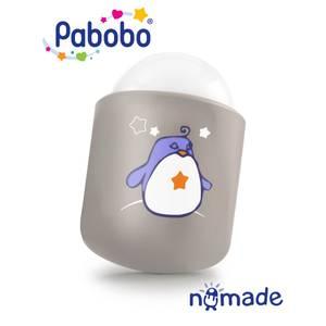 Pabobo Veilleuse Nomade