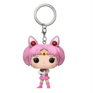 Sailor Moon Chibi Moon Funko Pop! Keychain