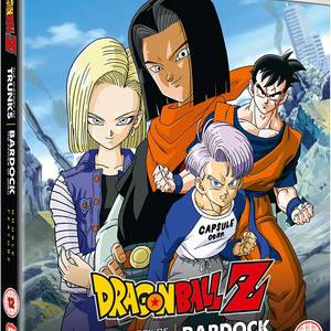 Dragon Ball Z The TV Specials Double Feature: The History of Trunks/Bardock the Father of Goku