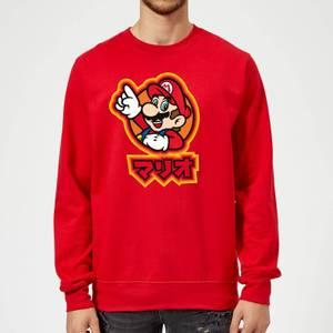 Felpa Nintendo Super Mario Mario Katakana - Rosso