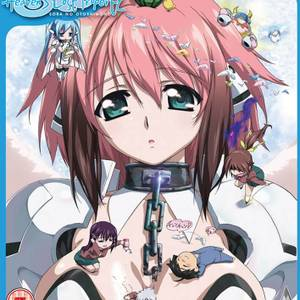 Heaven's Lost Property S1 Collection
