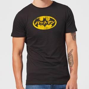 DC Comics Batman Japanese Logo T-Shirt in Black