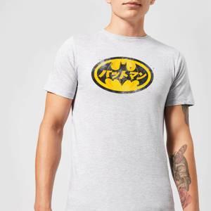 DC Comics Batman Japanese Logo T-Shirt in Grey