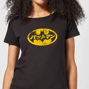 T-Shirt Femme Batman DC Comics - Logo Japonais - Noir