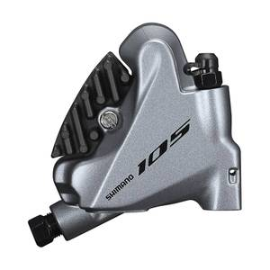 Shimano 105 BR-R7070 Hydraulic Brake Caliper Flat Mount Without Rotor with Adapter 140/160mm - Front
