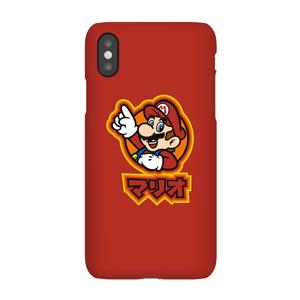 Coque Smartphone Kanji Mario - Super Mario Nintendo pour iPhone et Android