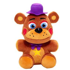 Peluche Funko Supercute Rockstar Freddy - Five Nights At Freddy's Pizza Simulator