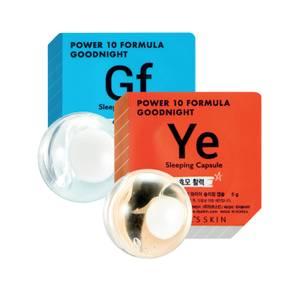 It's Skin Power 10 Formula Goodnight Sleeping Capsule