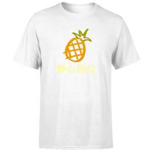 Benji Pineapple Men's T-Shirt - White
