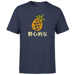 Benji Pineapple Men's T-Shirt - Navy
