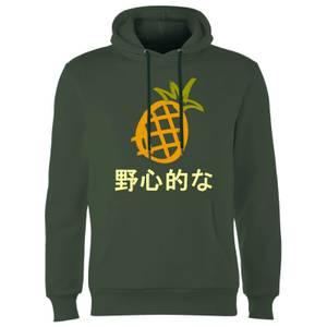 Benji Pineapple Hoodie - Forest Green