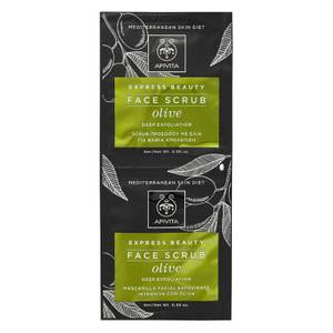 APIVITA Express Face Scrub for Deep Exfoliation - Olive 2x8ml