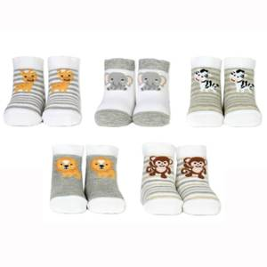 Cucamelon Baby Safari Socks Gift Set - 0-12 Months