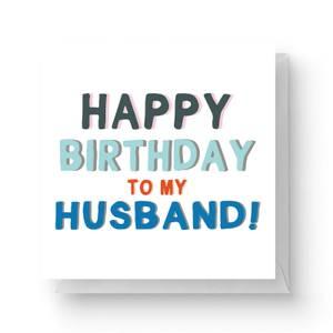Happy Birthday To My Husband Square Greetings Card (14.8cm x 14.8cm)