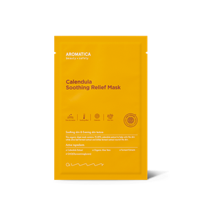 Восстанавливающая маска для лица AROMATICA Calendula Soothing Relief Mask (1 шт.)