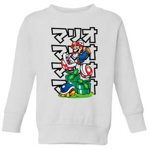 Nintendo Super Mario Piranha Plant Japanese Kid's Sweatshirt - White