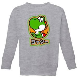 Nintendo Super Mario Yoshi Kanji Kid's Sweatshirt - Grey