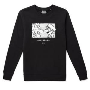 Nintendo Original Hero Face Off Sweatshirt - Black