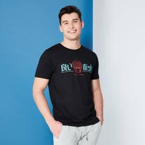 Transformers Good Bot T-Shirt - Black