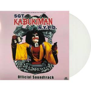 Sgt. Kabukiman N.Y.P.D. (Official Soundtrack) LP (White) - Zavvi Exclusive