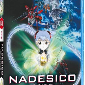 Nadesico The Movie: The Prince of Darkness - Standard Edition