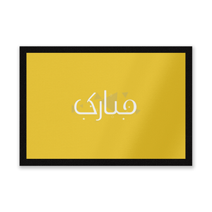 Eid Triangles And Circles Entrance Mat