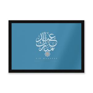 Eid Mubarak Circle Entrance Mat