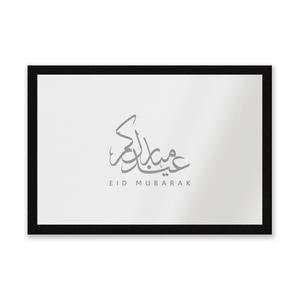 Eid Mubarak Entrance Mat