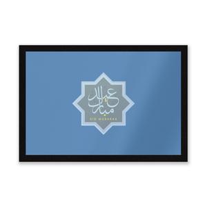 Eid Mubarak Blue Star Entrance Mat