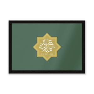 Eid Mubarak Gold Star Entrance Mat
