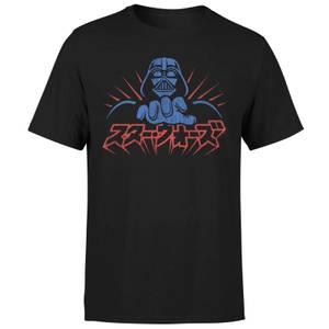Star Wars Kana Vader Men's T-Shirt - Black