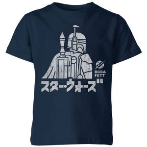 Star Wars Kana Boba Fett Kids' T-Shirt - Navy
