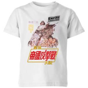 T-Shirt Star Wars Empire Strikes Back Kanji Poster - Enfant - Blanc