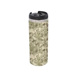 Green Khaki Camo Stainless Steel Thermo Travel Mug - Metallic Finish