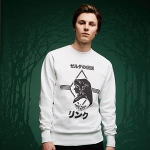 Legend Of Zelda Link Sweatshirt - White